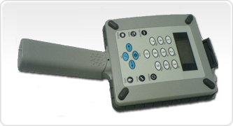 uhf-handheld_1